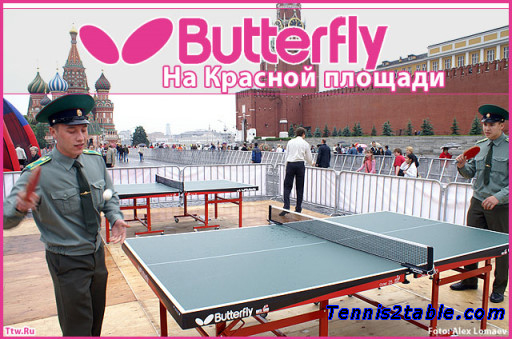 Ping Pong Militaire