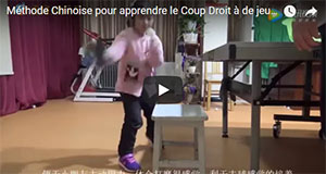Méthode Chinoise au Ping Pong