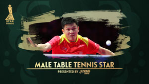 ITTF Awards 2019 ping pong